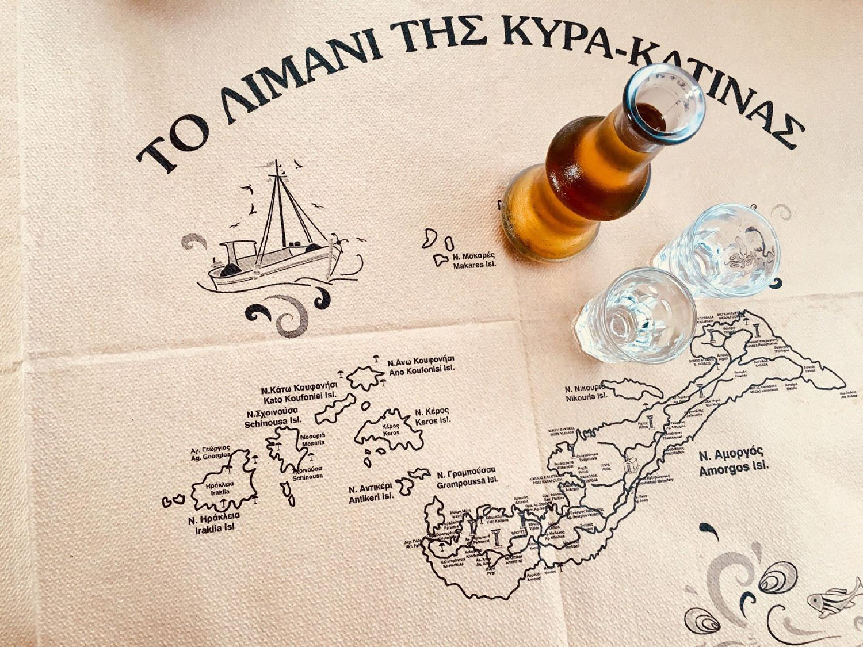 To Limani tis kyra Katinas Amorgos